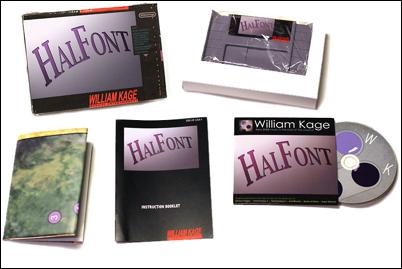 halfont_snes_box_b1.png